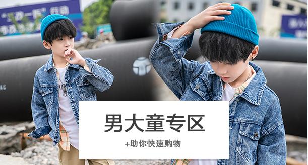 男大童_01